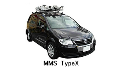 MMS・3D計測
